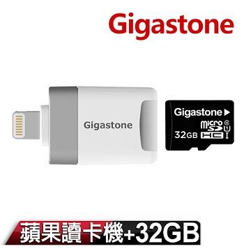 Gigastone MicroSD Apple讀卡機 CR-8600 (內含32G記憶卡)