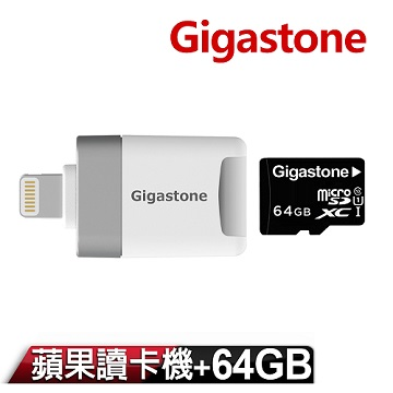 Gigastone MicroSD Apple讀卡機 CR-8600 (內含64G記憶卡)