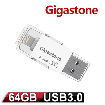 Gigastone  USB 3.0 64G Apple隨身碟 IF-6600