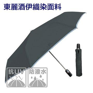 日木東麗創新-速乾抗UV降溫皮革握把自動傘-灰色