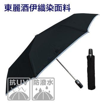 日木東麗創新-速乾抗UV降溫皮革握把自動傘-黑色