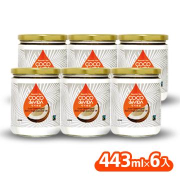 可可威達公平貿易天然冷離心初榨椰子油443ML*6瓶