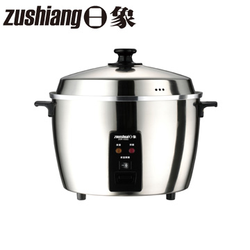 日象全不鏽鋼養生電鍋(15人份)ZOR-1550S銀色