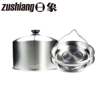 日象電鍋天羅罩(適用十人電鍋)ZONP-01-01CS銀色