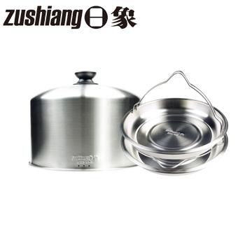 日象電鍋天羅罩(適用十五人電鍋)ZONP-02-01CS銀色