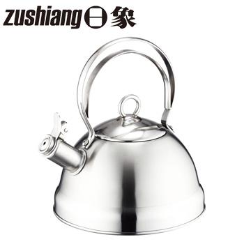 日象經典不鏽鋼鳴笛壺 2.5L(ZONK-01-25S)