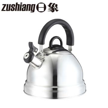 豪通海晶映不鏽鋼笛音壺 2.5L(HTNK-S0125)