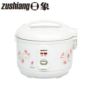 日象立體保溫電子鍋(6人份)ZOR-8061W