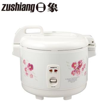日象立體保溫電子鍋(15人份)ZOR-27VW