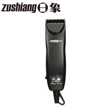 日象插電式寵物剪毛器ZOH-1800G