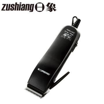 日象插電式有線寵物電動剪毛器ZOH-1900G