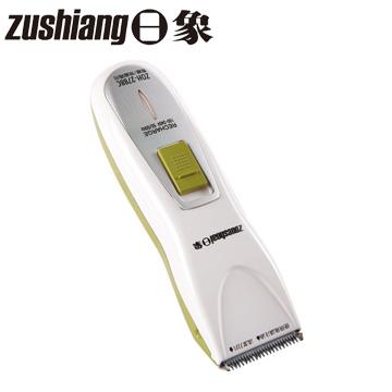 日象臻品電動理髮器ZOH-2788C