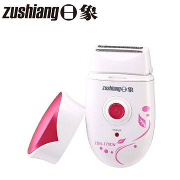 日象蜜采電動美體刀(充電式)ZOH-170CW