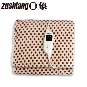 日象暄柔微電腦溫控電熱毯 (適用單人)ZOG-2120C