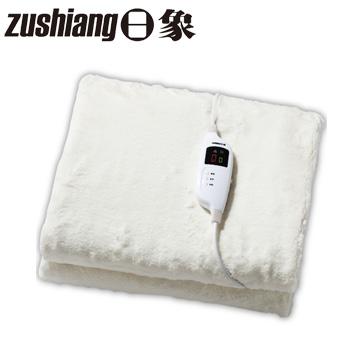 日象柔芯微電腦溫控電熱毯 (適用雙人)ZOG-2230C