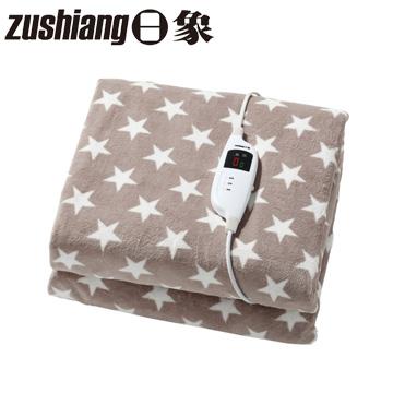 日象煦馨微電腦溫控電蓋毯 (適用雙人)ZOG-2320B