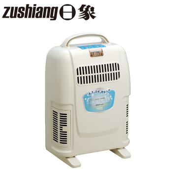 日象負離子電暖器ZOG-818