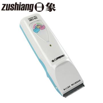 日象極至電動理髮器 ZOH-2388C