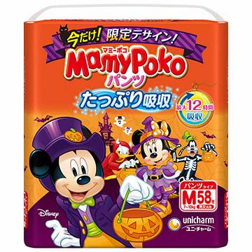 日本境內【MamyPoko】滿意寶寶(拉拉褲)M58片*3包共1箱