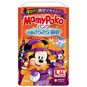 日本境內【MamyPoko】滿意寶寶(拉拉褲)L44片*3包共1箱