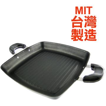 晶饌 28cm 角型低脂燒烤盤
