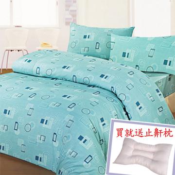 【Valentino Rudy】格語戀曲四件床包被套組加大-送止鼾枕