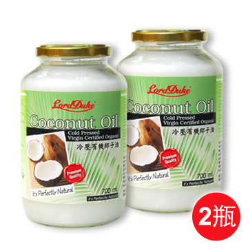 【Lord Duke 公爵牌】有機椰子油-700ml-2瓶