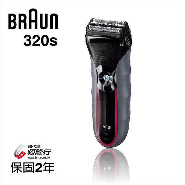 德國百靈BRAUN-3系列浮動三刀頭電鬍刀(320s)
