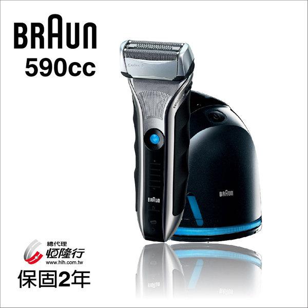 德國百靈BRAUN-5系列銳緻貼面電鬍刀(590cc)