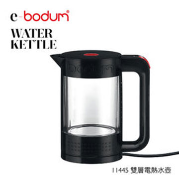 丹麥e-bodum雙層電熱水壺11445-01TW(黑)