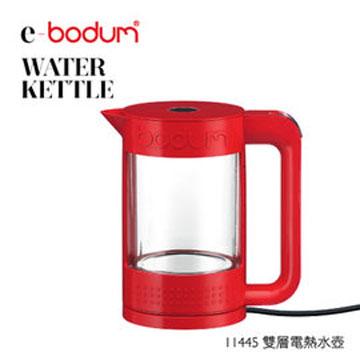 丹麥e-bodum雙層電熱水壺11445-294TW(紅)