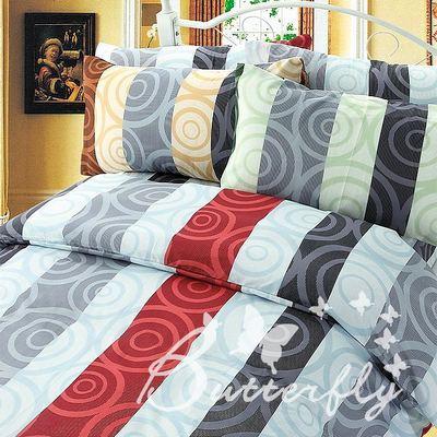 BUTTERFLY【漩渦空間】雙人四件式被套床包組-紅