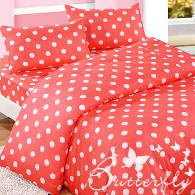 BUTTERFLY【點點世界】雙人加大四件式被套床包組-紅色