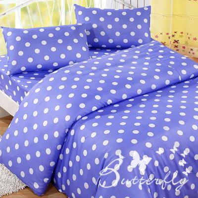 BUTTERFLY【點點世界】雙人四件式被套床包組-藍色