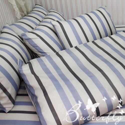 BUTTERFLY【休閒條紋】雙人四件式被套床包組藍色