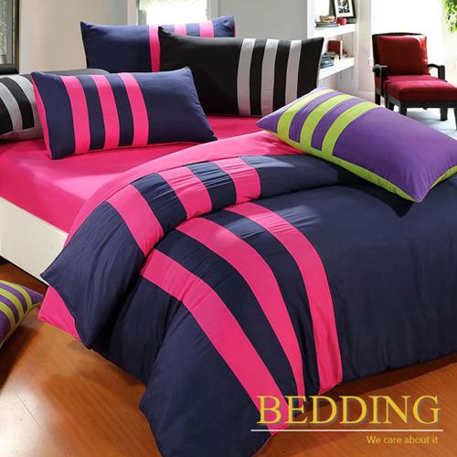 BEDDING 紫魅桃紅運動風活性磨毛雙人加大四件式床包被套組