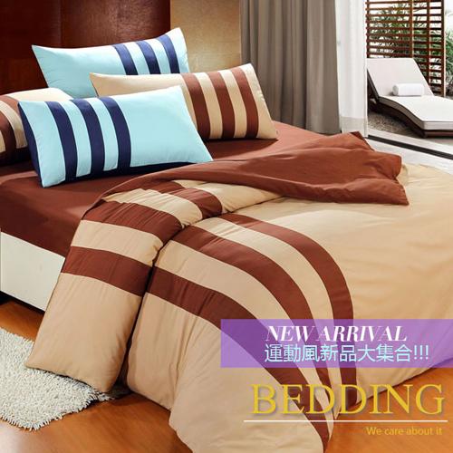 BEDDING 焦糖咖啡運動風活性磨毛雙人加大四件式床包被套組