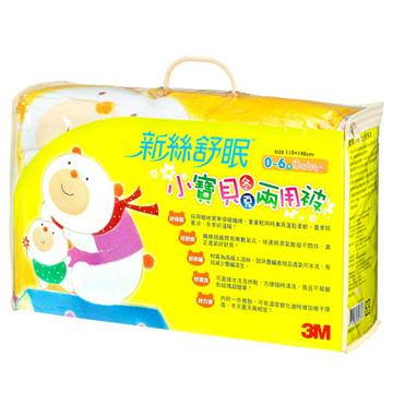 【3M】新絲舒眠小寶貝兒童冬夏兩用被-北極熊 XN004230977