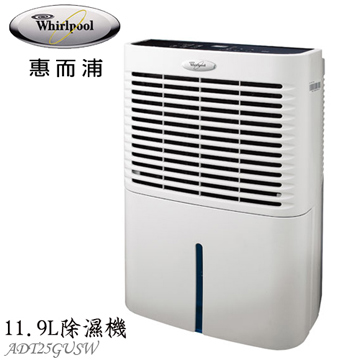 【Whirlpool 惠而浦】11.9公升智慧型除溼機 ADT25GUSW