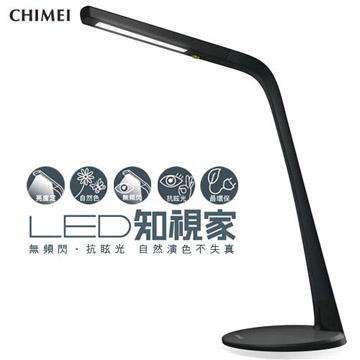 【CHIMEI奇美】第三代LED知視家護眼檯燈(黑色) CE6-10C1-66T-T0