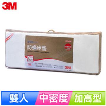 【3M】Filtrete防蹣床墊-中密度加高型(雙人5 X 6.2)