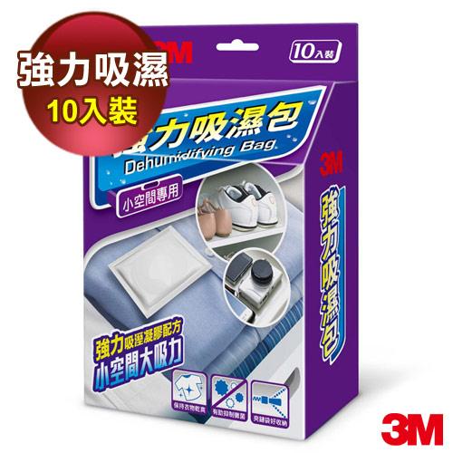 【3M】強力吸濕包 (10入裝)*3組
