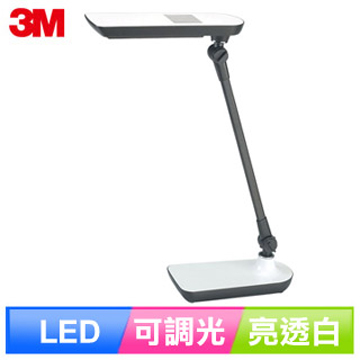 3M 58度LED可調光博視燈桌燈檯燈(亮透白)