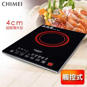 【CHIMEI奇美】1200W薄型觸控式電磁爐FV-12A0MT