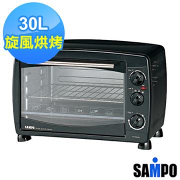 【SAMPO聲寶】30公升旋風大電烤箱KZ-HA30C