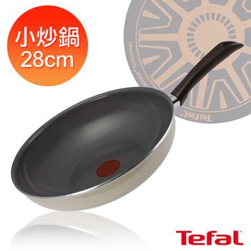 【法國特福Tefal】 陶瓷系列28cm小炒鍋