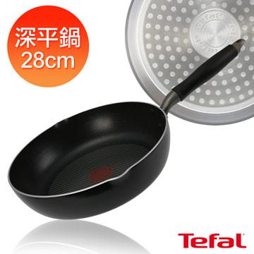 【法國特福Tefal】雅緻系列28cm不沾深平鍋