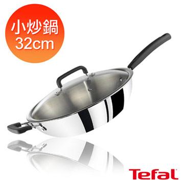 【Tefal】法國特福超導不鏽鋼系列32CM小炒鍋
