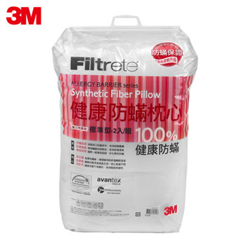 【3M】Filtrete淨呼吸健康防蹣枕心(標準型) 2入裝