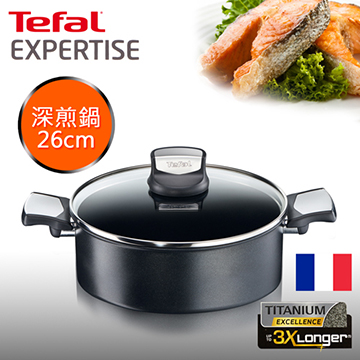 【法國特福Tefal】鈦廚悍將系列26CM不沾深煎鍋(加蓋)(電磁爐適用)